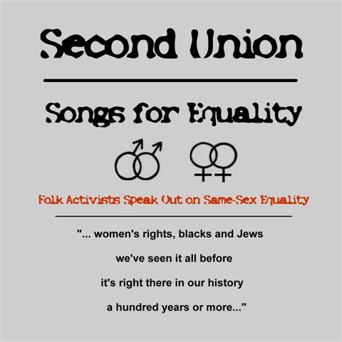 Second Union CD EP